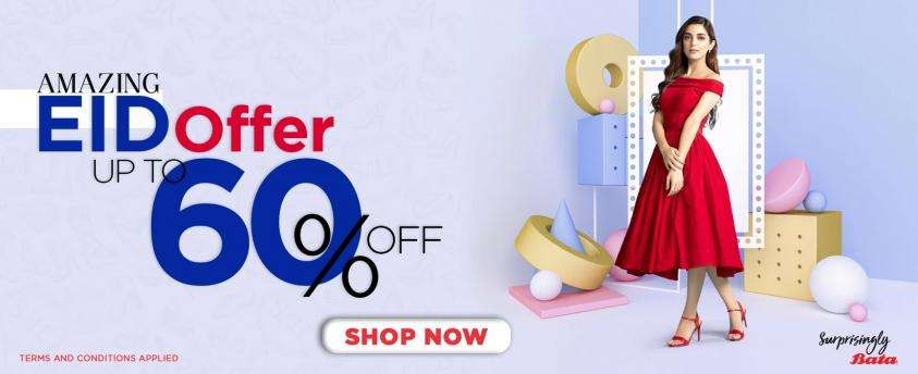 Sale Upto 60% Off Till 5th Aug 2020
